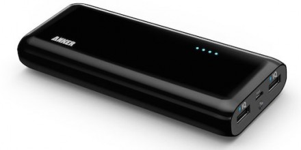 Reisegadget Must Have - Powercharger